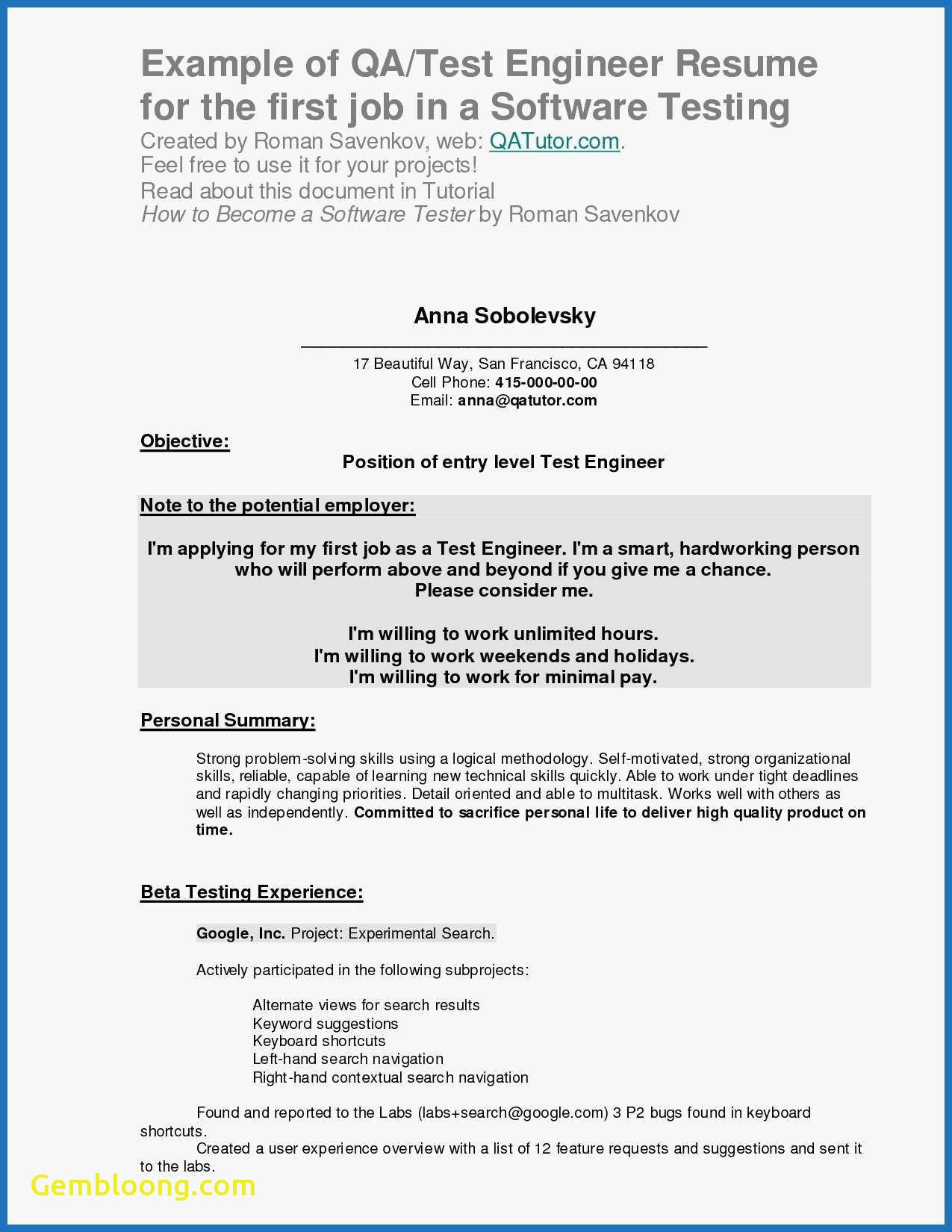 Unlimited Vehicle History Reports Lovely 017 Resume Template for First Job Prettier Unusual Ideas