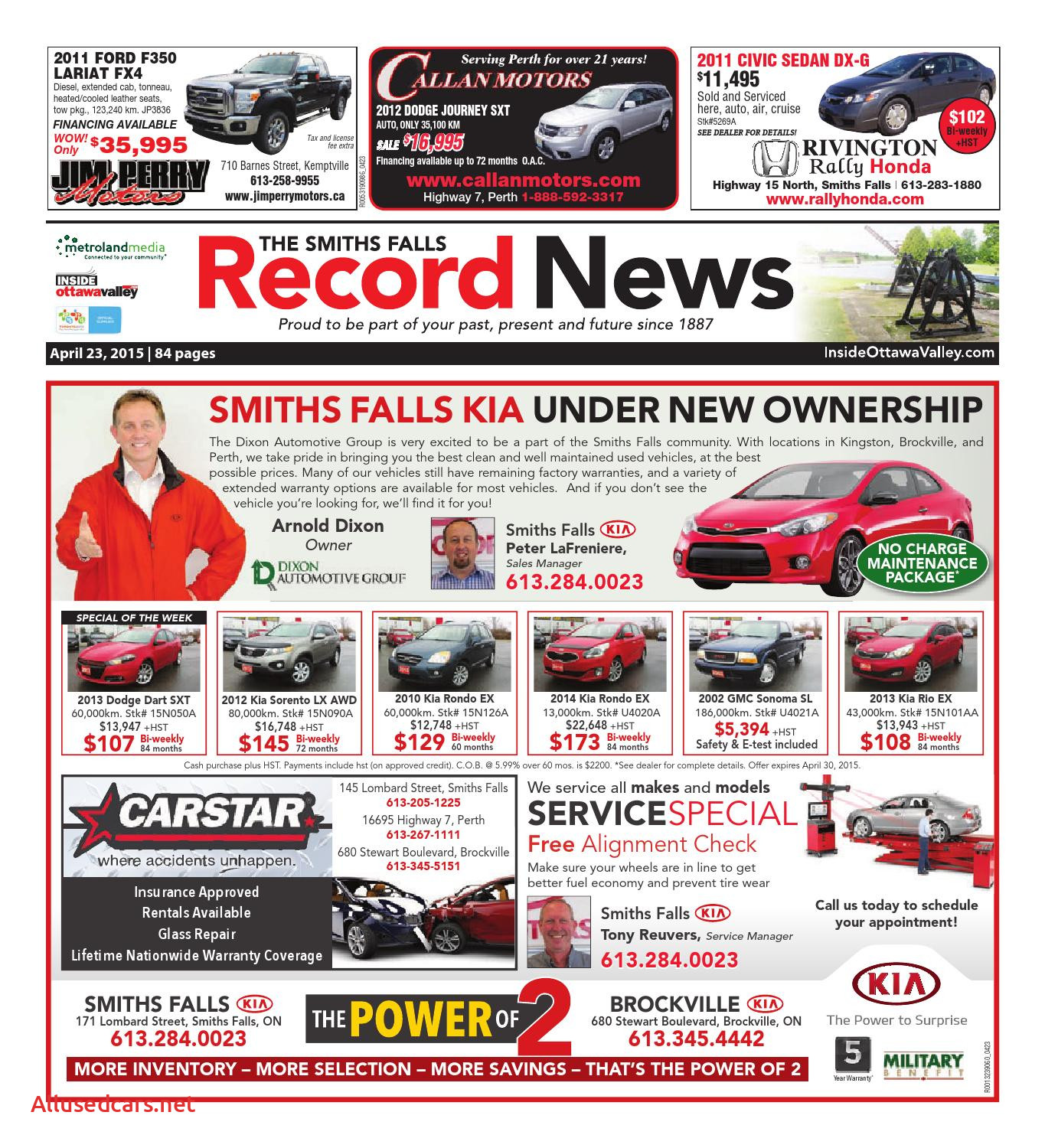 2012 Chrysler 300 Luxury Smithsfalls by Metroland East Smiths Falls Record