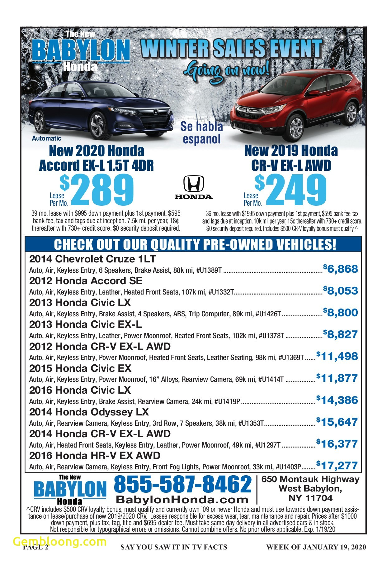 Honda Crosstour Awesome Tv Facts January 19 2020 Pages 1 36 Text Version