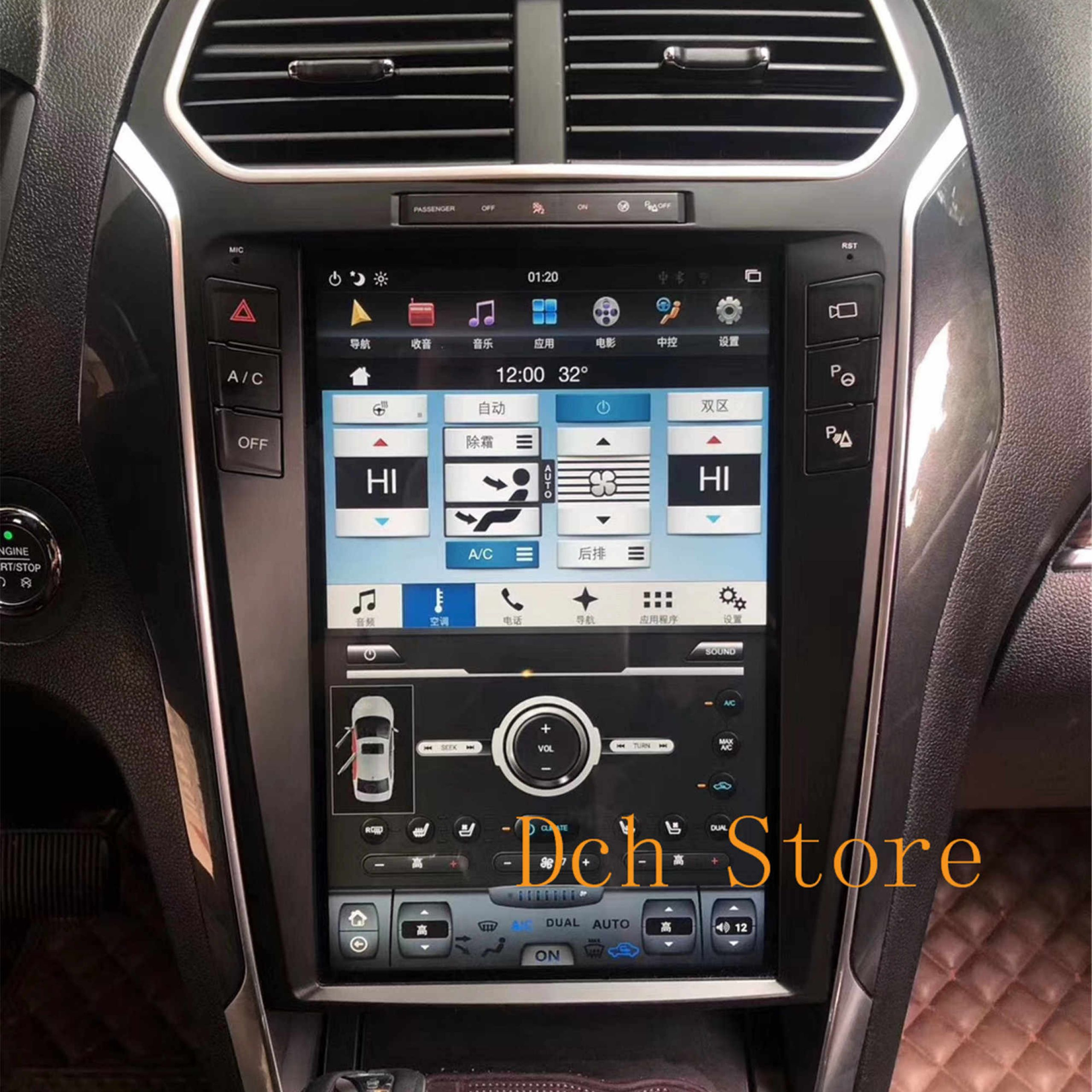 Tesla Like Head Unit Unique 12 1 Inch Vertical Tesla Style android 8 1 Car Dvd Player