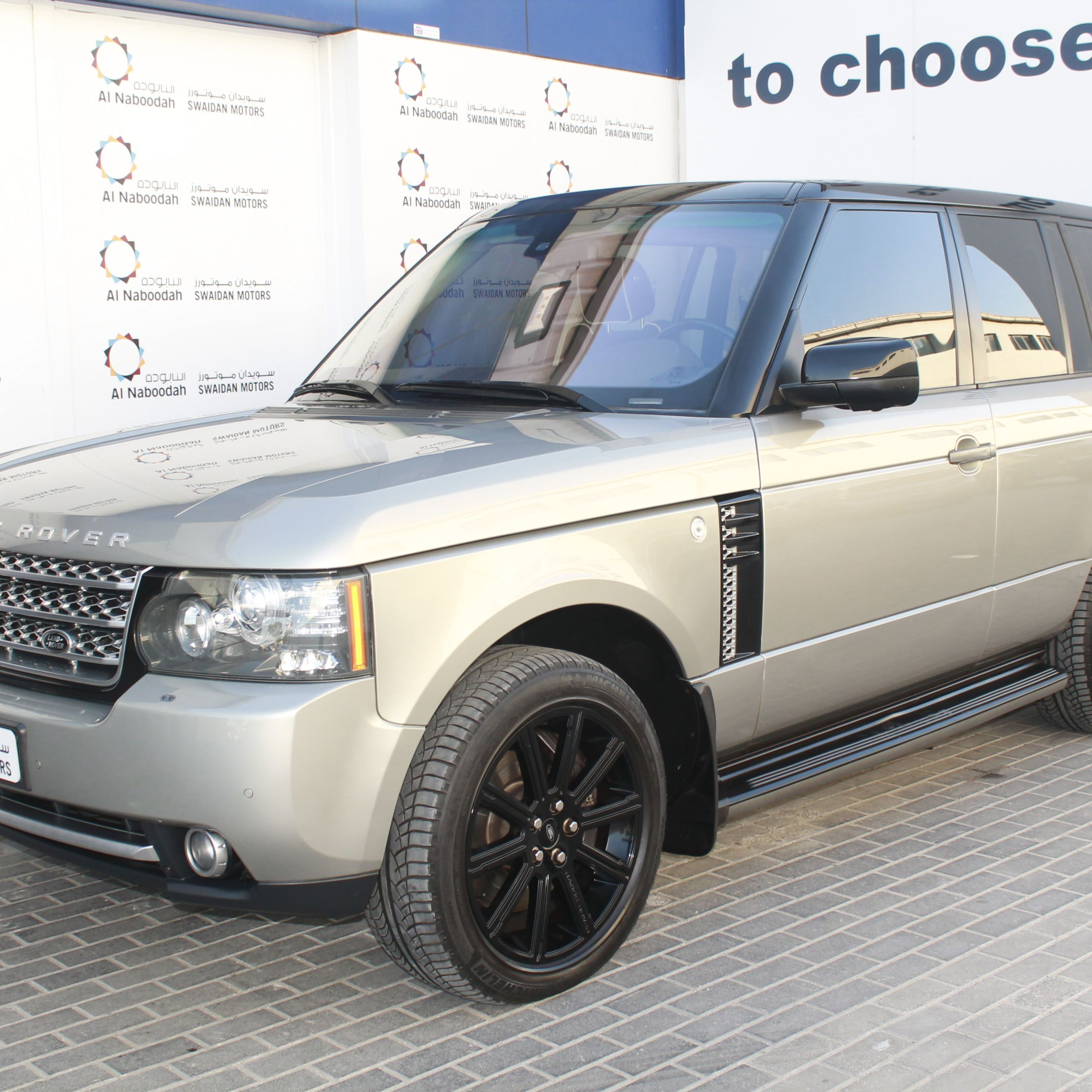 Used Range Rover Sport Lovely Used Land Rover Range Rover 5 0l Sc Vogue 510 Ps 2010 Car