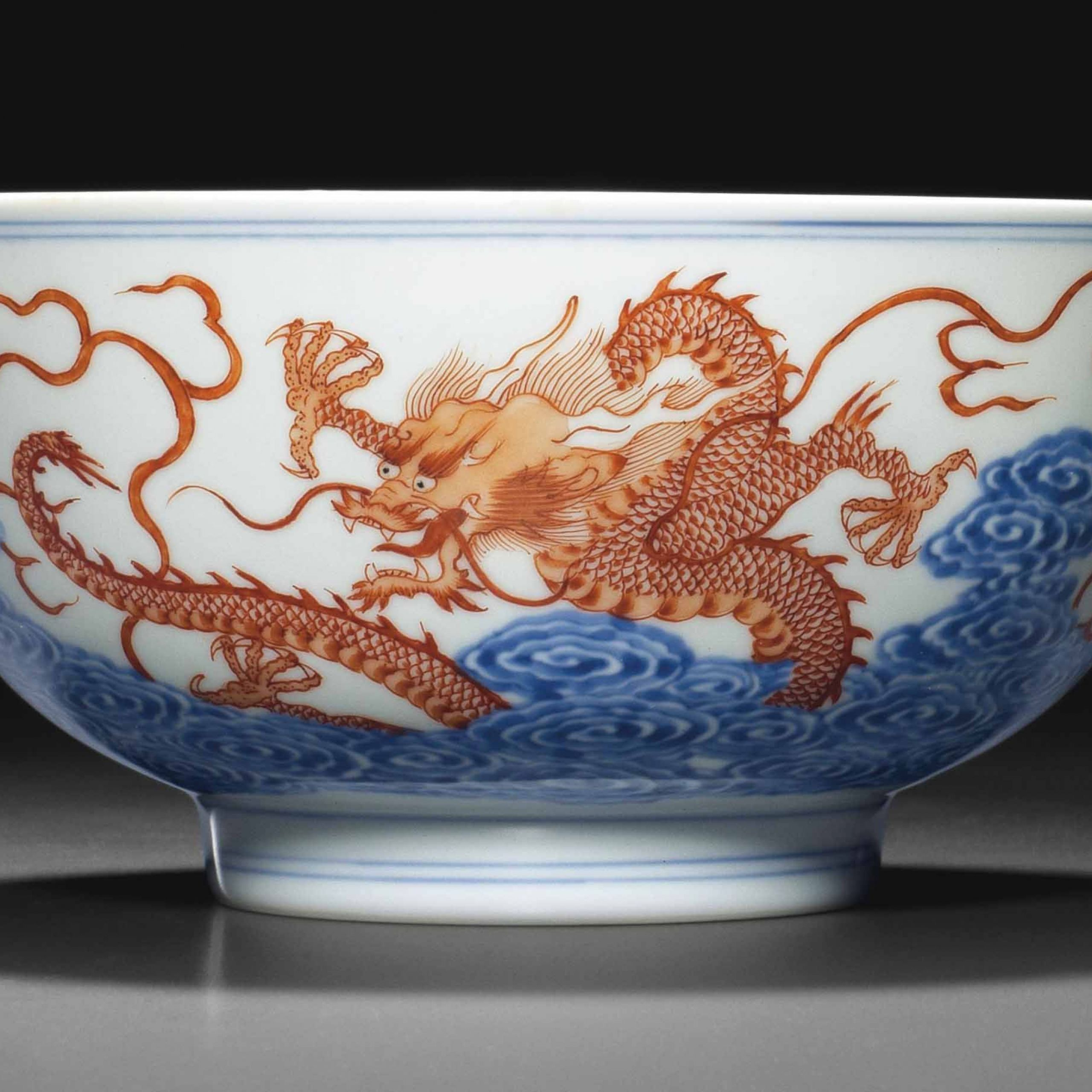 Mark Six Best Of A Rare Iron Red Decorated Blue and White Dragon Bowl