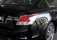 2013 Honda Accord Beautiful Proton Perdana Second Generation