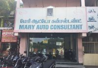Auto Dealerships Inspirational Mary Auto Consultant Saravanampatti Motorcycle Dealers