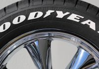 Best Buy Auto Sales Best Of is Goodyear A Good Buy the Goodyear Tire & Rubber Pany