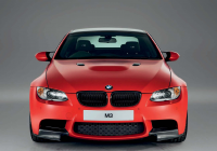 Bmw 1m for Sale Awesome Bmw Car April 2015 Uk
