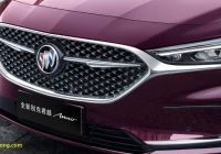 Buick Lacrosse 2019 Awesome 2020 Buick Lacrosse Made Handsome just as It S Dropped In Us