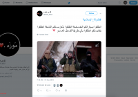 Can Tesla Be Hacked Best Of Hackers are Spreading islamic State Propaganda by Hijacking