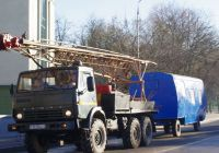 Cars and Trucks Awesome File Kamaz Derric Truck Workmens Shelter Cars In Belarus
