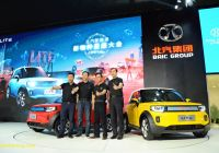 Cars Cars Sale Car Shows Beautiful toyota Looks to Sell Electric Cars Developed by Chinese Partners