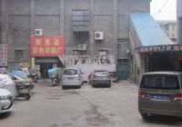 Cars Under 4000 Elegant File Huangzhou Yelanggu Ktv 3 January 2020f Wikimedia