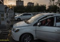 Electric Cars for 12 Year Olds Elegant China Hastens the World toward An Electric Car Future the