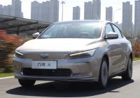 Electric Cars Sale New 10 Electric Cars Revealed by Chinese Car Panies at Auto