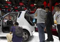 Near Tesla Dealer Beautiful ford Chinese Partner Look at Possible Electric Car Venture