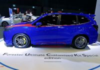 Subaru forester Elegant We Ll Leave It You to Figure Out What forester Ultimate