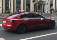 Tesla Camera Locations Awesome World S
