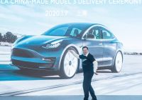 Tesla Model 2020 Luxury Tesla Has Delivered Its First China Made Cars now It S Time