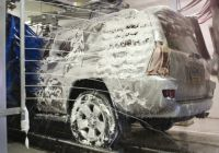 Truck Wash Near Me Luxury How Much Money is Needed for A Car Wash Business