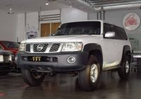 Used Cars for Sale 40000 Luxury Used Nissan Patrol Safari 2009