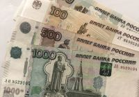 Used Cars for Sale 5000 Dollars Awesome Russian Ruble