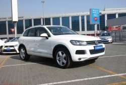 New Used Cars for Sale Volkswagen