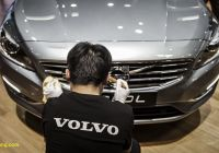 Volvo Used Cars for Sale Near Me Luxury Volvo Raises Equity for First Time Under Chinese Owner Geely